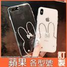 蘋果 iPhone12 mini 12 Pro Max 11 Pro Max SE2 XS MAX IX XR i8+ 簡約小兔子鑽殼 水鑽殼 手機殼 訂製