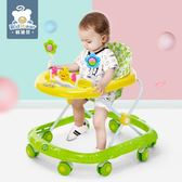 嬰兒童學步車6/7-18個月寶寶防側翻多功能可折疊帶音樂學行手推車禮物限時八九折