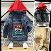 兒童牛仔外套8男童加絨牛仔外套3兒童寶寶加厚6韓版帶帽夾克上衣3-7歲秋冬裝潮多莉絲旗艦店