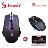 【Bloody】雙飛燕 P85光微動 5K RGB 全彩電競鼠-贈 金靴+價值NTD350激活卡