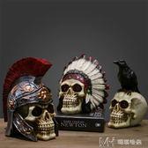 復古骷髏頭擺件工藝品創意酒吧咖啡廳桌面裝飾品書房擺件擺飾書架        瑪奇哈朵