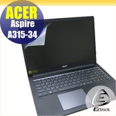 【Ezstick】ACER A315-34 靜電式筆電LCD液晶螢幕貼 (可選鏡面或霧面)