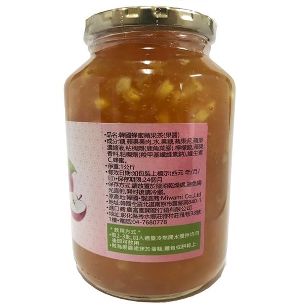 韓國蜂蜜蘋果茶