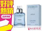 Calvin Klein cK Eternity AQUA 永恆之水男性淡香水 5ML香水分享瓶◐香水綁馬尾◐