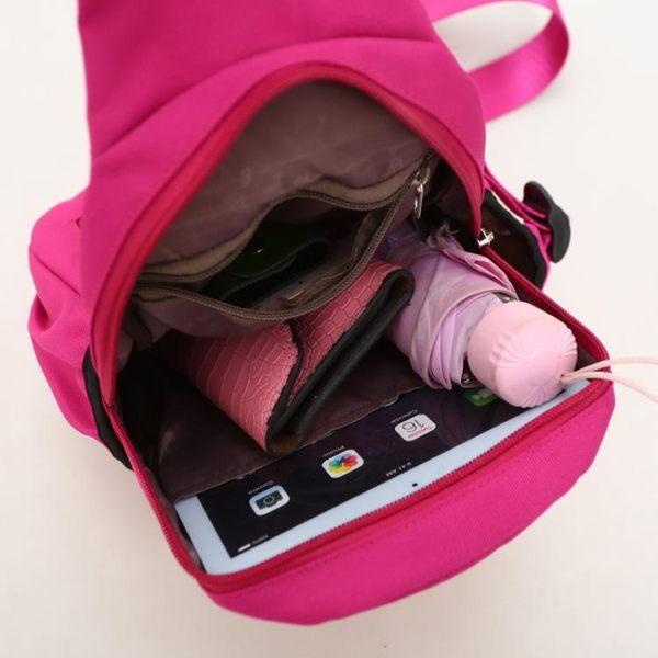 新款胸包布背包戶外運動斜跨騎行包胸前旅游男女包韓版女單肩挎包