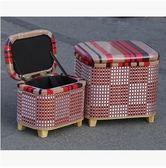 收納椅木椅子·樂享生活館TW