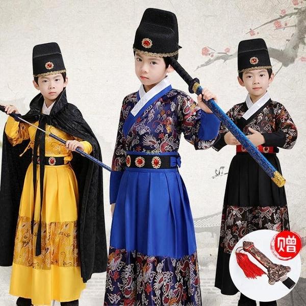 兒童漢服飛魚服古裝超仙小男孩錦衣衛中國風俠客四大名捕披風男童 快速出貨