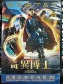 挖寶二手片-0B02-266-正版DVD-電影【奇異博士】-班尼迪克康柏拜區 瑞秋麥亞當斯(直購價)