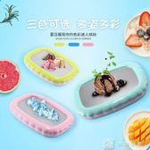 炒冰機 晴鳥炒酸奶炒冰機家用水果炒冰盤DIY雪糕機迷你 YXS娜娜小屋