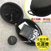 【頭戴式收納包】收納 行動電源萬用收納耳機包頭戴式耳機摺疊可收防撞包防潑水設計拉鍊包