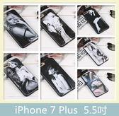 iPhone 7 Plus (5.5吋) 歐美性感女生系列 黑邊軟殼 手機殼 保護殼 手機套 保護套 背蓋 背殼 外殼