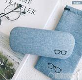 眼鏡盒日系布藝眼鏡盒清新復古棉麻簡約創意男女太陽眼睛盒送清洗液   草莓妞妞