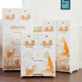 (交換禮物 創意)聖誕-收納櫃加厚卡通抽屜式收納箱塑料兒童儲物組合衣櫃寶寶玩具整理箱BLNZ