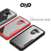 QinD SAMSUNG Galaxy A8+(2018) 簡約防摔套 軟邊框 硬殼 保護殼 手機殼 保護套
