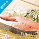 【頂達生鮮】熱銷大規格鮭魚(有肚洞260/包)