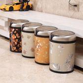 智慧垃圾桶家用客廳廚房衛生間歐式垃圾筒帶蓋電動全自動感應式 潮流前線