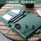 禮物 韓版小清新簡約商務會議工作筆記本子記事本文具手賬本 小艾時尚