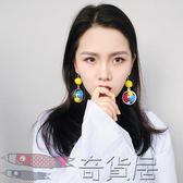 網紅耳環女韓國個性糖果撞色毛球耳釘蹦迪趣味長款夸張耳墜耳飾品【奇貨居】