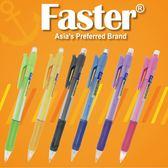 自動鉛筆 龍品 MP-F-015 0.5粉彩自動鉛筆6入【文具e指通】  量販團購