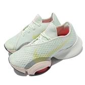 Nike 訓練鞋 Wmns Air Zoom SuperRep 2 綠 黃 桃紅 女鞋 【ACS】 CU5925-300