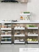 可移動縫隙收納架廚房夾縫小推車客廳浴室衛生間多層置物架  夏季新品  YTL