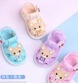 男寶寶涼鞋夏0-1-2歲3防滑軟底學步鞋女寶寶鞋子嬰兒布涼鞋叫叫鞋  百搭潮品