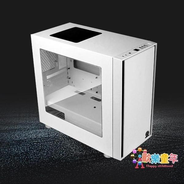 主機箱 電腦台式機主機箱 側透組裝小機箱外殼白色靜音T 2色