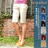 青山AOYAMA 【A88039】韓國S.Treasure褲腳彩扣皮標設計彈性布料工作短褲/休閒褲6色