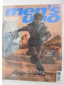 【書寶二手書T4/雜誌期刊_DP8】Men s Uno_244期_飲食革命新時代