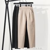 毛呢直筒褲子女秋冬新款寬鬆高腰蘿卜休閒長褲顯瘦小腳西裝褲 奇妙商鋪