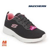 【Skechers思克威爾】女款健走系列DYNAMIGHT 2.0 - 灰粉(12964CCCL)全方位運動戶外館