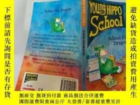 二手書博民逛書店Young罕見hippo school:school for dragons:小河馬學校:學校龍Y200392