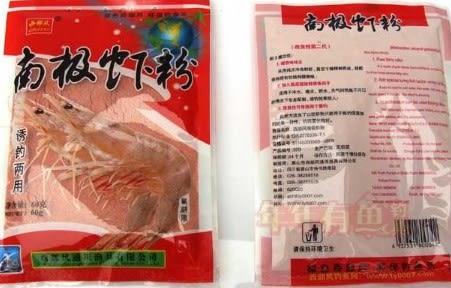 [協貿國際]  魚餌南極蝦粉 5個價