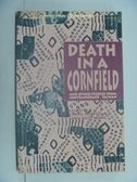 【書寶二手書T6/原文書_NGX】Death in a Cornfield and Other Stories from