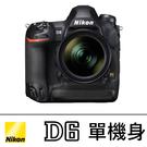 Nikon D6 BODY 全幅機皇 3/31前登入送原廠電池乙顆 加碼10000郵政禮券 國祥公司貨 德寶光學