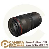 ◎相機專家◎ Canon RF100mm f/2.8L Macro IS USM 微距鏡頭 1.4x RF鏡頭 公司貨