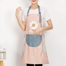 圍裙家用廚房防水防油可愛新款男士女2021爆款定制工作服圍腰罩衣 夢幻小鎮