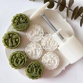 月餅模具中秋經典小兔子團圓中式綠豆糕廣式冰皮不沾50克家用模具【白嶼家居】