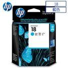 HP C4937A NO.18原廠藍色墨水匣 適用K5300/K5400/K8600/L7380/L7580(原廠品)(裸包沒紙盒)