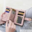 錢包女短款簡約 2020新款學生韓版可愛兩折疊多功能零錢包  夏季新品