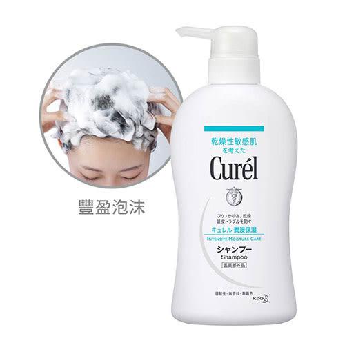 Curél珂潤 溫和潔淨洗髮精 420ml【花王旗艦館】