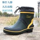 雨鞋 男士低筒短筒春夏釣魚鞋水鞋套鞋雨靴韓版時尚防水鞋防滑「時尚彩虹屋」