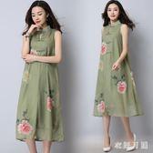 中大尺碼 中大尺碼中國風洋裝女裝復古盤扣寬松 WD2865【衣好月圓】