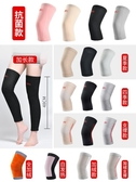 護膝南極人護膝保暖老寒腿膝蓋保護套老年男女自發熱漆關節夏季超薄款聖誕交換禮物