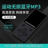 廠家新款T1插卡MP3 薄輕巧便攜有屏MP3音樂播放器視頻MP4 批發MP3