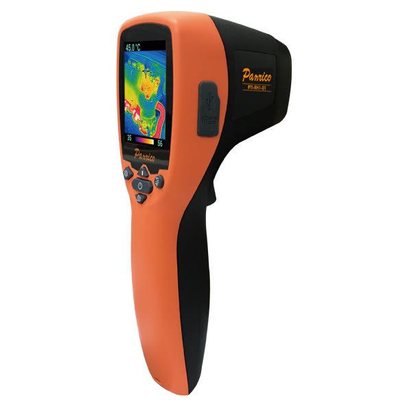 台灣製造紅外線熱像儀 紅外線熱影像儀 熱感應鏡頭 熱顯像儀