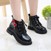 大碼女童短靴 女童靴子加絨馬丁靴新款童鞋韓版兒童小公主短靴女孩棉靴 qf15233【小美日記】