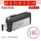 SANDISK 16G USB Type-C 雙用隨身碟 SDDDC2 隨身碟 手機隨身碟 16GB