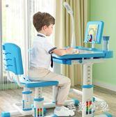 兒童書桌學習桌簡約家用小學生寫字桌椅套裝課桌書柜組合女孩男孩 DJ635『毛菇小象』
