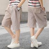 男童短褲夏天6-7-10歲小男孩寬鬆5分褲兒童中褲薄款9中童純棉褲子 奇思妙想屋